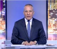 أحمد موسى:« ترامب مسح بأردوغان الكرة الأرضية»..فيديو