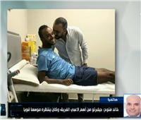 الإعلاميين: الأهلي عرض التكفل بعلاج «جيلبرتو».. وصالح جمعة لم يتعمد إصابته .. فيديو