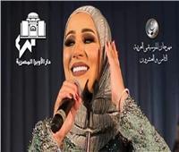 ١ نوفمبر .. نداء شرارة تحيي حفل مهرجان الموسيقى العربية الـ ٢٨