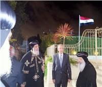 البابا تواضروسيزور القنصلية المصرية في مارسيليا
