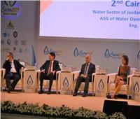اللجنة الدولية للري: ثلث سكان أفريقيا يعانون من نقص المياه في ٢٠٣٠
