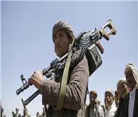 منظمة حقوقية تطالب ميليشيا الحوثي برفع الحصار عن مدينة «تعز» اليمنية