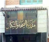 غدا.. قافلة طبية مجانية بقرية «دمشاو هاشم» بالمنيا