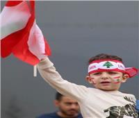 صور وفيديو| طرائف مظاهرات لبنان.. «بيبي شارك» ودبكة وحفل زفاف