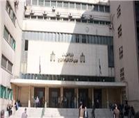 4 نوفمبر.. الحُكم على مُتهم بـ«تمويل الإرهاب»