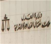 تأجيل محاكمة 4 متهمين بالاتجار في البشر  لـ 23 أكتوبر
