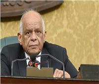 رئيس مجلس النواب يحيل إلى اللجان النوعية 4 قرارات لرئيس الجمهورية