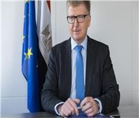 سفير الاتحاد الأوروبي بمصر يؤكد أولوية قضية المياه على الأجندة السياسية