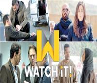 «watch it» تبدأ عرض باقة متنوعة من أهم المسلسلات والمسرحيات