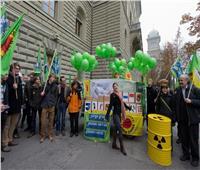 «أنصار البيئة» يُحدثون صيحة في مشهد انتخابات البرلمان السويسري