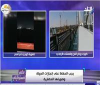 أحمد موسى: «والله هيجرالي حاجة بعد ما شفت فيديو تشويه كوبري تحيا مصر»