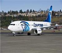 مصر للطيران تمنح ضعف الأميال لعملائها من أعضاء برنامج المسافر الدائم