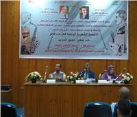 طلاب جامعة المنيا يبدعون بقصائد وطنية بـ«النشاط الثقافي»