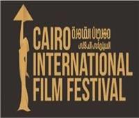 16 مشروعا من 8 دول عربية في ملتقى القاهرة لصناعة السينما