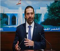 سعد الحريري: الحكومة وافقت على ميزانية 2020 بنسبة عجز 0.6%