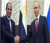«منتدى سوتشي» يبحث تعزيز الشراكة الاستراتيجية بين روسيا وأفريقيا