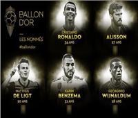 الإعلان عن «نصف» قائمة المرشحين للكرة الذهبية