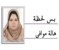 عزيزى محافظ القاهرة