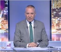 بالفيديو| أحمد موسى: حسن نصر الله وراء الأزمة الطائفية في لبنان