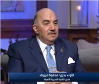مدير الكلية البحرية سابقا: مصر تمتلك أقوى قوات في الشرق الأوسط