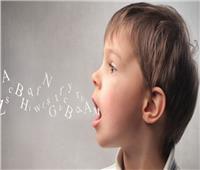 في اليوم العالمي للتأتأة.. احذري هذا التصرف مع طفلك المصاب
