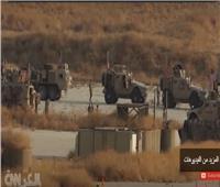 شاهد| أكبر عملية انسحاب للقوات الأمريكية من سوريا باتجاه العراق