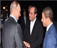 فيديو| لحظة وصول الرئيس السيسي لمدينة سوتشي الروسية