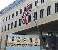 بريطانيا ترفع قيود الرحلات الجوية على مطار شرم الشيخ