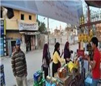 ١٩٧ منفذا لبيع السلع بأسعار مخفضة بكفر الشيخ