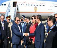 في قمة «إفريقيا- روسيا».. السيسي يعرض رؤية مصر لتعزيز العلاقات