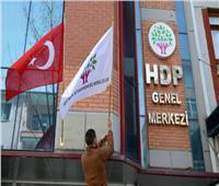 تركيا تقيل 4 رؤساء بلديات أعضاء في حزب الشعوب الديمقراطي «المؤيد للأكراد»