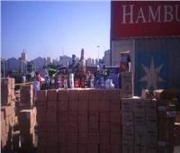 إحباط محاولة تهريب 14 طن منشطات جنسية ومستحضرات تجميل بميناء الإسكندرية