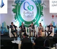 الصاوي: نشر الأدوات التمويلية غير المصرفية يحتاج إلى زيادة الوعي