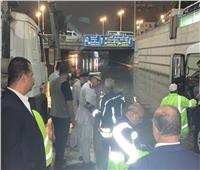 فيديو| «محافظة القاهرة»: 30 شفاطا لسحب مياه الأمطار من نفق العروبة