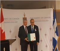 """تقديرًا لخدماته... تكريم """"أنطوان عبد الملك"""" بالبرلمان الكندي"""