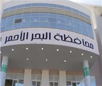 محافظة البحر الأحمر تعلن عن احتمالية سقوط أمطار على مدن الجنوب