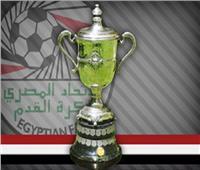 رسميًا.. «الزناتي» يعلن موعد دور الـ32 لكأس مصر