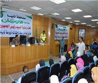 محافظ المنيا يسٌلم 68 شيك مساعدات للأسر الأولى بالرعاية