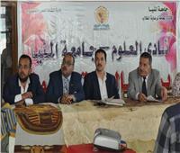 34 طالب وطالبة بجامعة المنيا يتنافسون في مسابقة «العروض التقديمية»