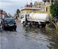 محافظ البحيرة: مستمرون في جهود رفع آثار الأمطار بمراكز  المحافظة