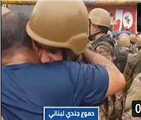 شاهد| جندي لبناني يذرف الدموع بعد قرار السلطات مواجهة المتظاهرين بالقوة