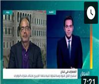 محلل اقتصادي: زيادة الضريبة على ودائع المصارف في لبنان قرار متسرع ومفاجئ