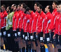 غدا.. منتخب اليد يواجه البرتغال في ودية من العيار الثقيل