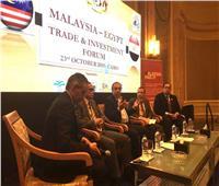 سفير ماليزيا وشريف الجبلي يفتتحان منتدى الأعمال الماليزي بالقاهرة