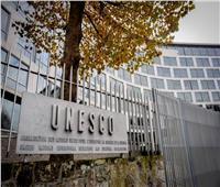 عمان تترأس اجتماعات لجنة البرامج والعلاقات الخارجية بـ«اليونسكو»