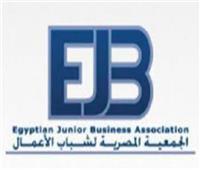 عضو «جمعية شباب الأعمال»: 476 شركة روسية تستثمر في مصر