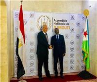 «البرلمان الجيبوتي» يعلن دعمه مواقف مصر وتوجهات سياستها الخارجية