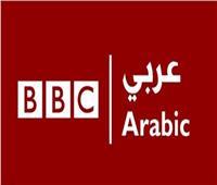 بالفيديو .. الـ«bbc».. تاريخ من الكذب وعدم المهنية