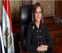 أول تعليق من وزيرة الاستثمار علي تقرير ممارسة أنشطة الأعمال التابع للبنك الدولي