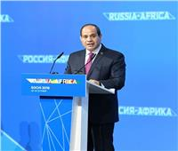 السيسي: التعاون الروسي الأفريقي متواصل منذ منتصف القرن الماضي